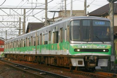2011_0522_174023.jpg