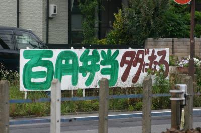 2011_0611_144256.jpg