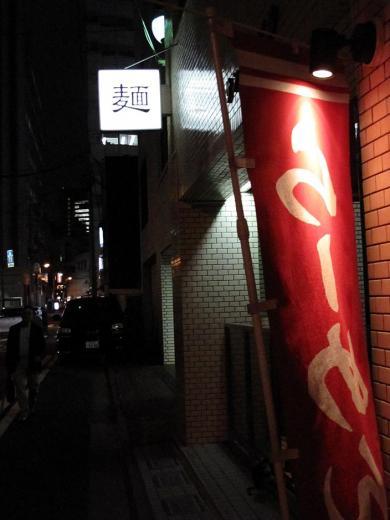 02kai_10_03_23.jpg
