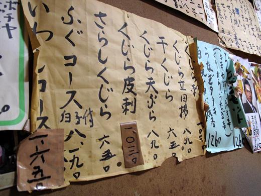 06ajitome_10_04_15.jpg