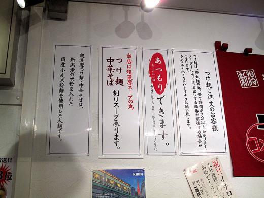 08naoji_10_05_11.jpg