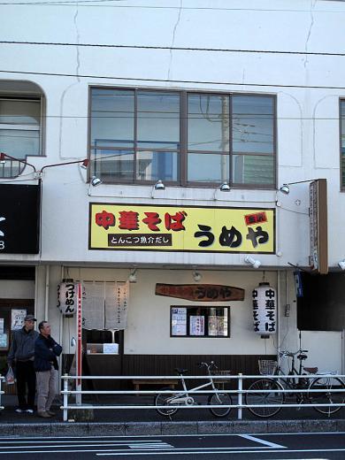 09umeya_10_05_11.jpg