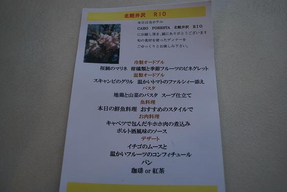 20110607DSC_0899.jpg