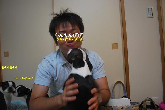 20110805DSC_2627.jpg