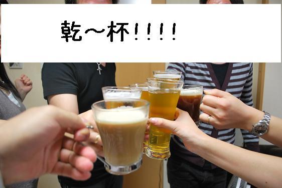 20111012DSC_5028.jpg