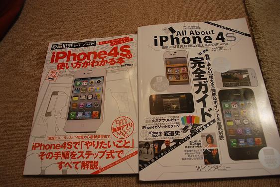 20111213DSC_1222.jpg