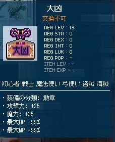Maple130102_141158.jpg