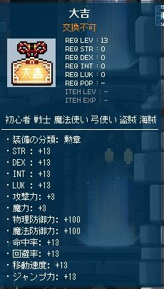 Maple130102_141203.jpg