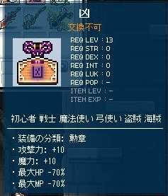 Maple130102_141210.jpg