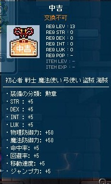 Maple130102_141221.jpg