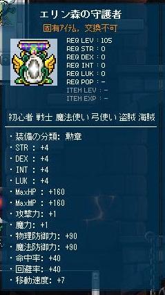 Maple130102_141227.jpg