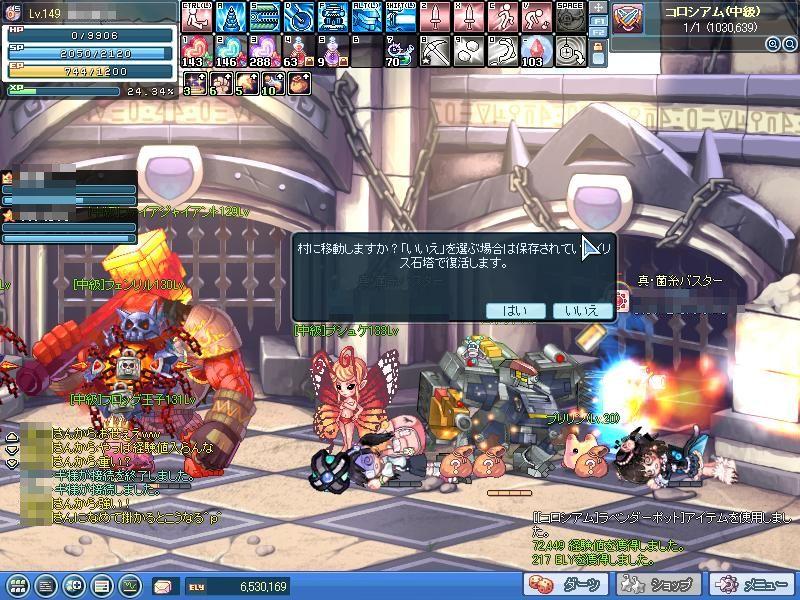 SPSCF0020_20110105205814.jpg