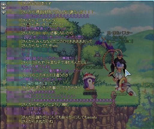 SPSCF0160_20110303231129.jpg