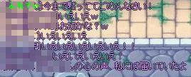 SPSCF0162_20110303231540.jpg