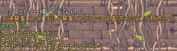 SPSCF0191_20110307184849.jpg