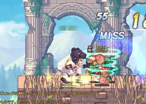SPSCF0210_20110310191335.jpg