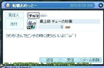 SPSCF0368_20100831111532.jpg