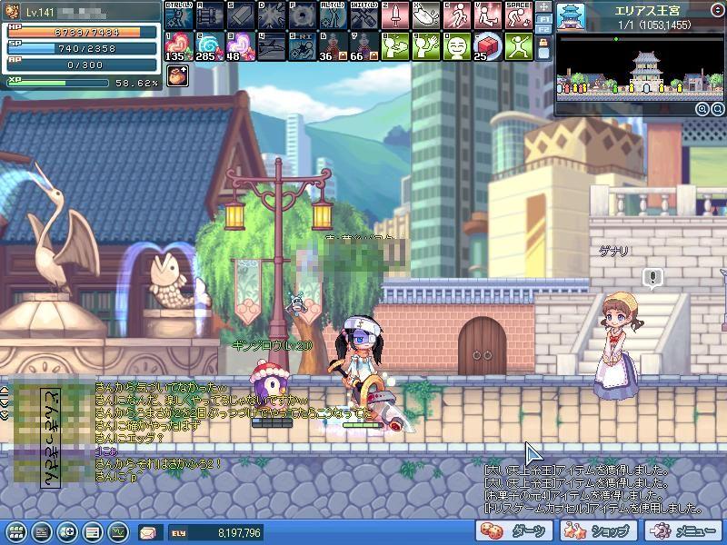 SPSCF0380_20100831114443.jpg