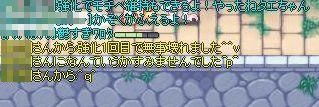 SPSCF0397_20100831122343.jpg