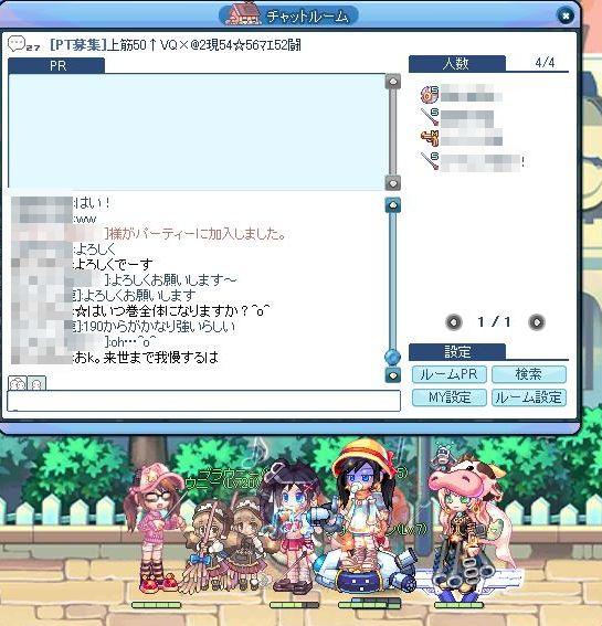 SPSCF0401_20110408231813.jpg