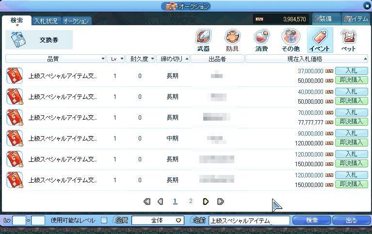 SPSCF0663_20110421015903.jpg