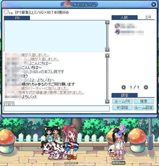 SPSCF0743.jpg