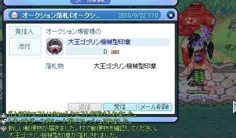 SPSCF0759_20100923122407.jpg