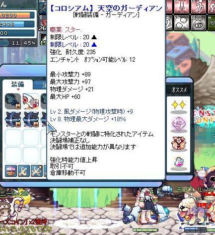 SPSCF0823_20110429235944.jpg
