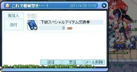 SPSCF0868_20110430121939.jpg