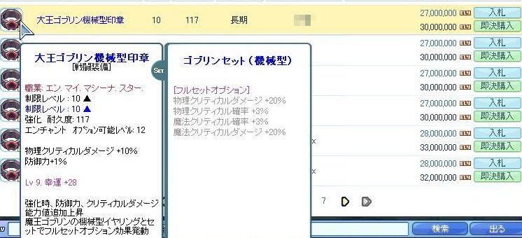 SPSCF0872_20110430123755.jpg