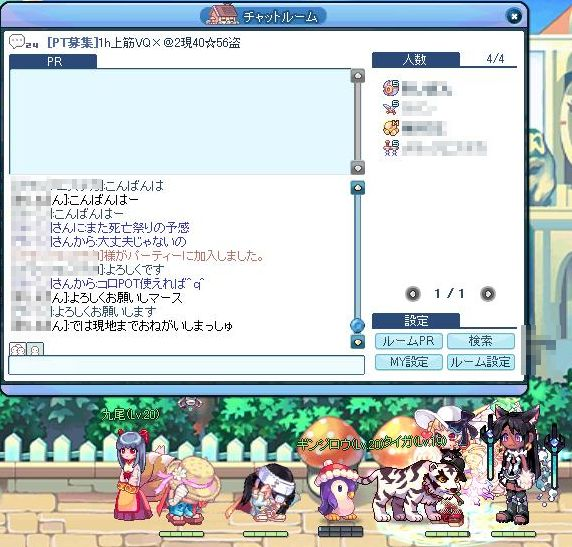 SPSCF0980.jpg