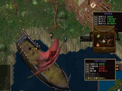 あらたな海賊の挨拶なのだろうか