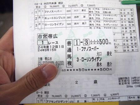 P9155680.jpg