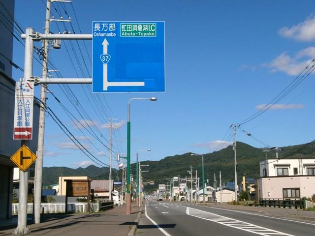 PA080056.jpg
