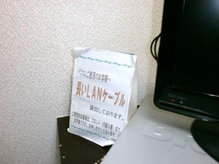 PA080122yo.jpg