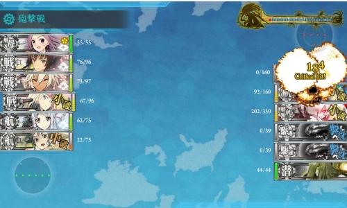 5-5撃破