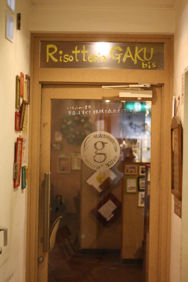 GAKU入り口