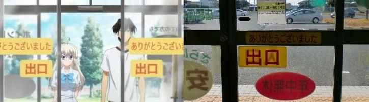 勇しぶ8話1