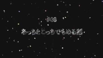 京騒戯画8話1