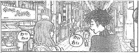 聲の形17話アーケード商店街