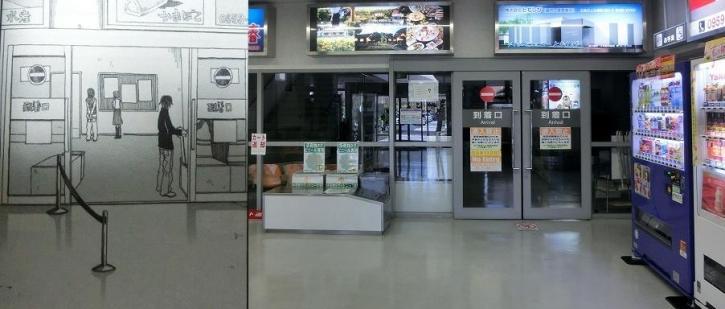五島福江空港1