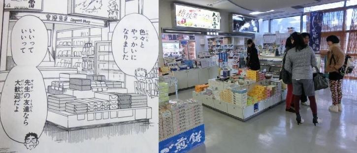 五島福江空港7