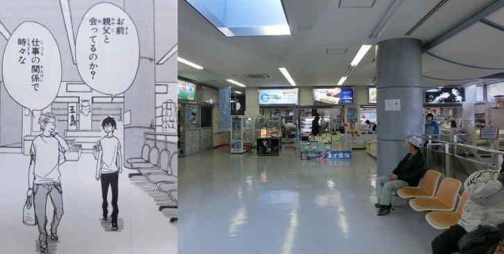 五島福江空港10