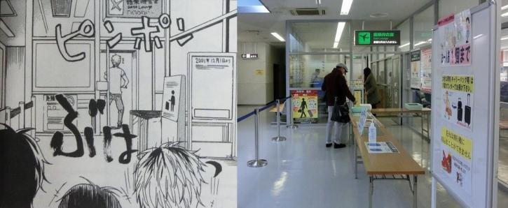 五島福江空港11