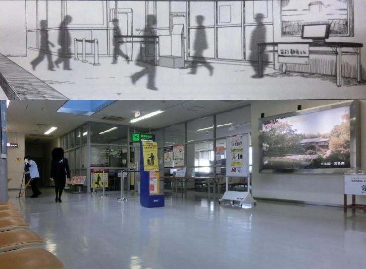 五島福江空港14