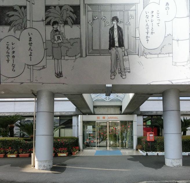 五島福江空港4