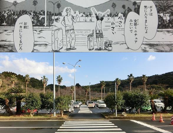 五島福江空港6
