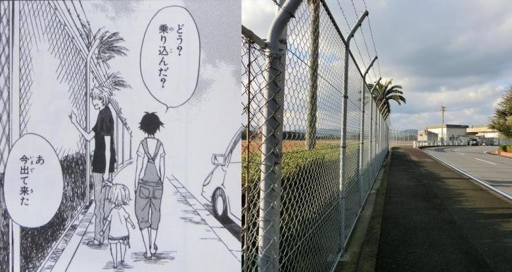 五島福江空港12