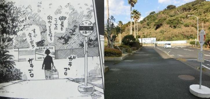 五島福江空港13