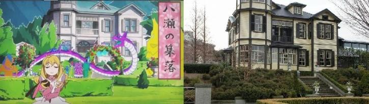 京騒戯画1話14